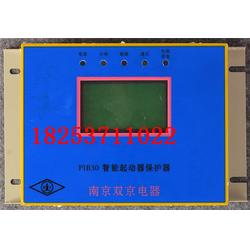 PIB30智能起动器保护器 物美价廉图片
