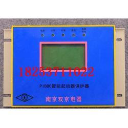 PIB80智能起动器保护器 出类拔萃图片