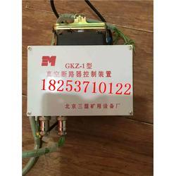 三盟GKZ-1型真空断路器控制装置 全国包邮图片