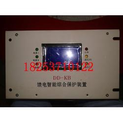 DD-KB馈电智能综合保护装置 出类拔萃图片