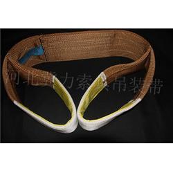环眼吊装带-环眼吊装带-冀力生产厂家图片