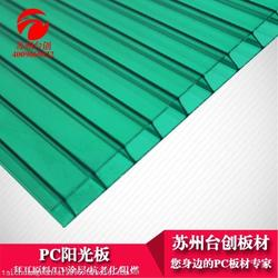 直销8mm透明pc阳光板十年品质阳光板 耐力板图片