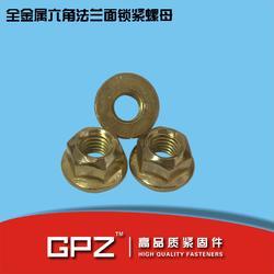 GB6187全金属六角法兰面锁紧螺母,法兰锁紧螺母图片