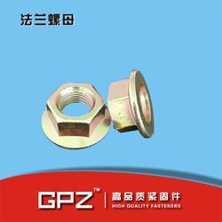 QC320法兰螺母 平板法兰螺母 带齿法兰螺母图片