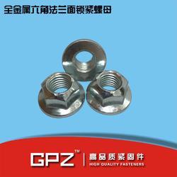 供应全金属六角法兰面锁紧螺母 法兰压点锁紧螺母图片