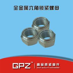 供应全金属六角压点锁紧螺母GB6184 六角压点锁紧螺母图片