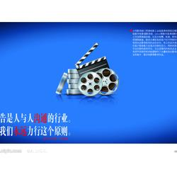 微电影拍摄-陕西专业的微电影制作平安娱乐图片