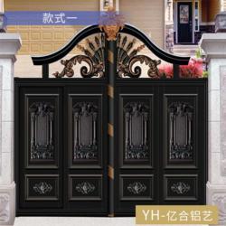 重型门、铝艺庭院门图片