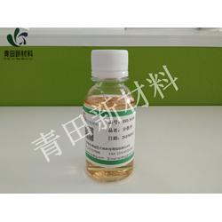 青田新材料分散剂DH-5038批发