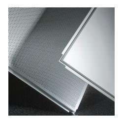 周口铝扣板-哪里有售高性价铝扣板图片