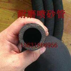 超然耐磨喷砂胶管规格-大口径夹布喷砂橡胶管-过颗粒喷砂耐磨管图片