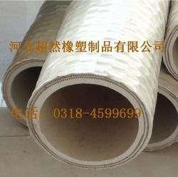 白色真空胶管供应商-真空白色橡胶管-夹布食品胶管工艺-超然橡塑制品图片
