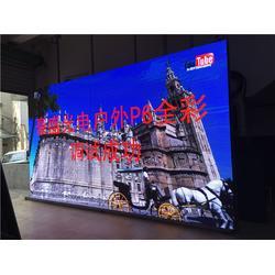 校园LED屏厂家-豪盛光电专业供应LED显示屏图片