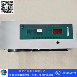 供应学校用多用户电表 宿舍公寓智能电表图片