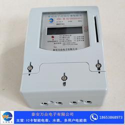单相过压保护型电表 DDSY型IC卡家用电表