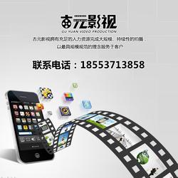企业宣传片制作精良企业宣传片?#24515;?#20123;分类,企业宣传片图片