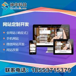 政府部门网站建设,政府部门网站建设,政府部门网站建设公司图片