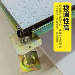 防静电活动架空地板制造商图片