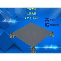 OA全钢网络防静电地板光大地板图片