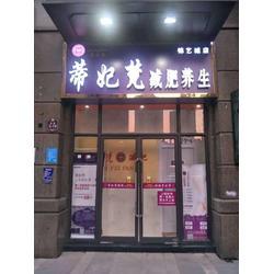 新疆塑形连锁店加盟-郑州信誉好的塑形加盟店图片