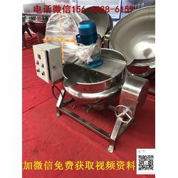 凉粉熬制锅 凉粉加工设备图片