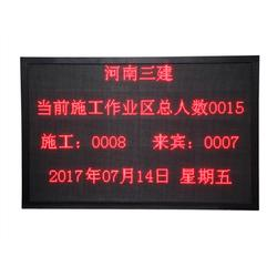 开封生产计数看板-生产看板计数显示屏LED看板车间进度管理要在哪里买图片