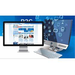 聊城网络推广代理商-聊城区域专业的聊城网络公司图片