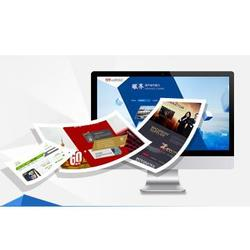 聊城网站建设-聊城哪里有提供信誉好的聊城网站建设图片