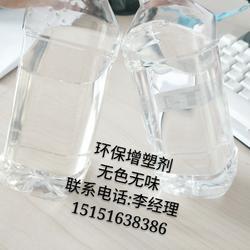 关于增塑剂在PVC里的应用图片