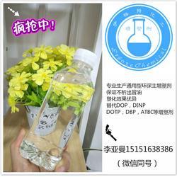 聚氨酯发泡海绵隔音棉等专用无毒环保增塑剂图片