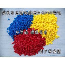 PVC颗粒专用新型增塑剂图片