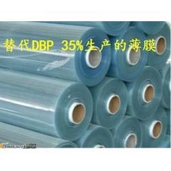 针对PVC喷丝垫而研发的绿色环保增塑剂图片