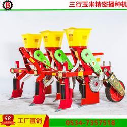 轮拖拉机牵引式3行大豆玉米播种施肥机-免耕多功能玉米播种机图片