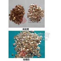 铜材封闭剂 铜抗氧化剂MS0408图片