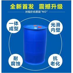 塑料桶生产厂家哪家好 泗水泰然桶业20年专业制桶企业 欢迎您图片