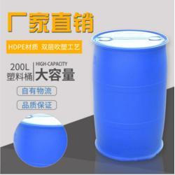 200L防腐蚀耐酸碱化工桶哪里卖 泰然桶业20年专业制桶厂家图片