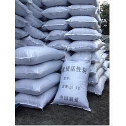松江区活性炭-专业生产环保材料-煤质柱状活性炭4.0mm图片