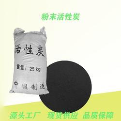 垃圾焚燒用煤質粉末活性炭 污水處理用粉末活性炭圖片