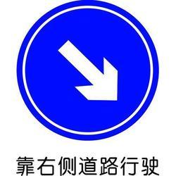 交通标志牌-郑州标志牌厂家图片