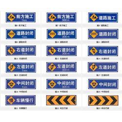 广东交通标志牌-供应质量好的?#32518;?#26631;志牌图片