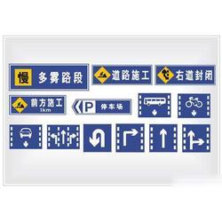 许昌道路标牌-河南实力可靠的道路标牌经销商图片