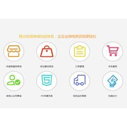 网络推广公司-福建口碑好的网站建设推荐