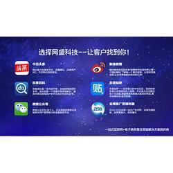 网络推广服务热线-专业可靠的全网代运营服务推荐图片