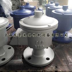 GFQ-1/2/3全天候阻火呼吸阀图片