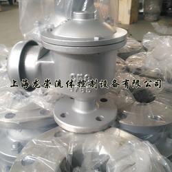 ZFQ-1-16P防爆阻火呼吸阀图片