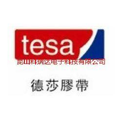 tesa53124 德莎53124图片