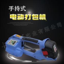 厂家供应手提式打包机 保胤手持式电动打包机 pet水管打捆机 电动打包机配件图片