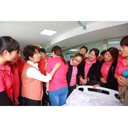 (陽光大姐)萊州育嬰師培訓-萊州看護培訓-萊州月嫂培訓