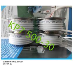 销售南车KPB 3000-40晶闸管图片