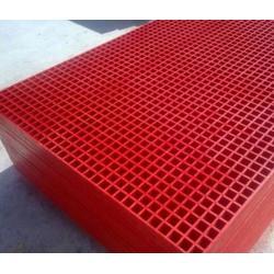 走道板玻璃钢格栅厂家供应-哪里有卖新品走道板玻璃钢格栅图片